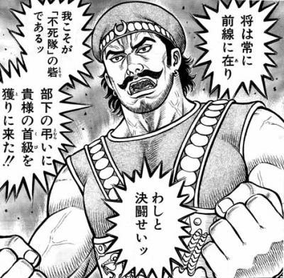 拳闘暗黒伝セスタスFATE146_04