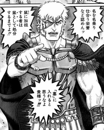 拳闘暗黒伝セスタスFATE146_05