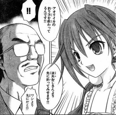 釣り屋ナガレ第3話04