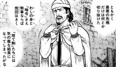 拳闘暗黒伝セスタスFATE147_02