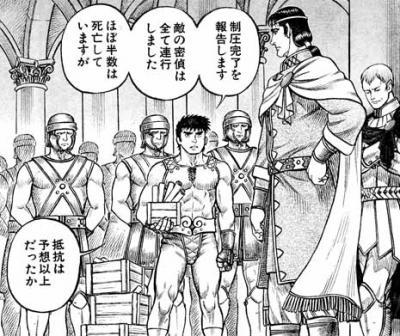 拳闘暗黒伝セスタスFATE147_07