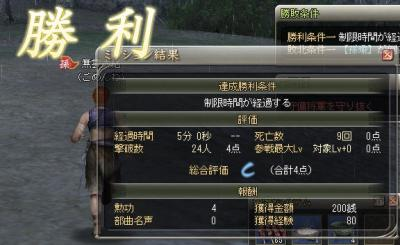 軍略 (1)