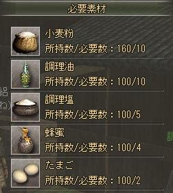 月餅 (1)