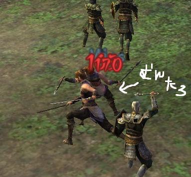 合戦2 (4)