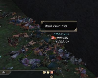 0413合戦 (1)