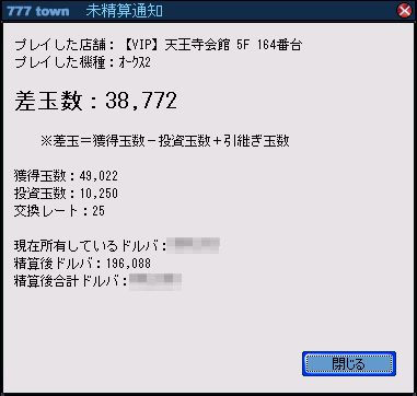 おーくす2 (2)
