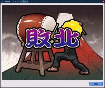 男祭り (2)