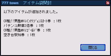 男祭り (3)