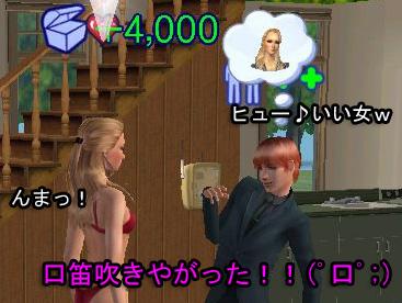 駆け引き (2)