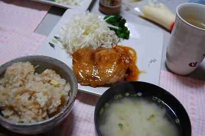 blog_DSC_0369.jpg