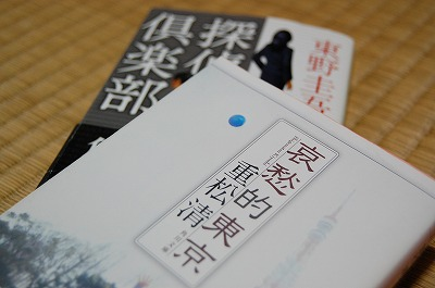 blog_DSC_0387.jpg