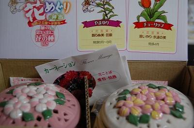 blog_DSC_0426.jpg