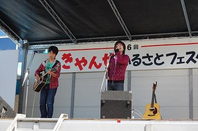 blog_DSC_0434.jpg