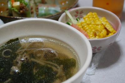 blog_DSC_1022.jpg