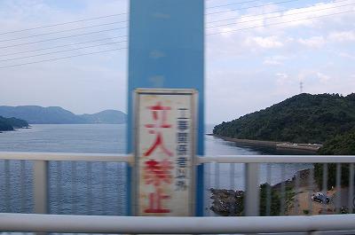 blog_DSC_2225.jpg
