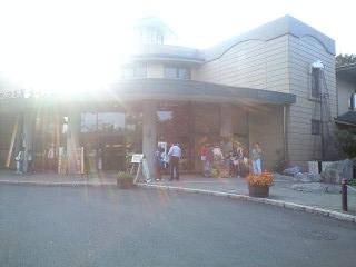 081018サイボク温泉外観