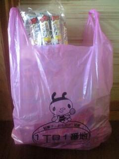 081114駄菓子