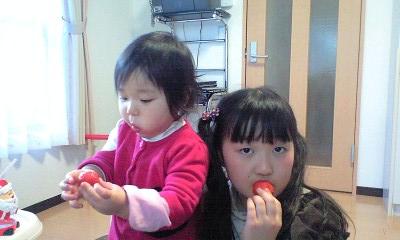 081207苺を食べる実織と華