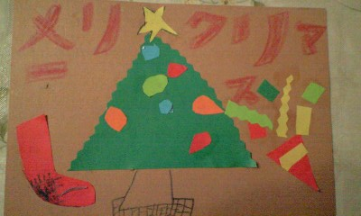 081213メリークリスマスカード