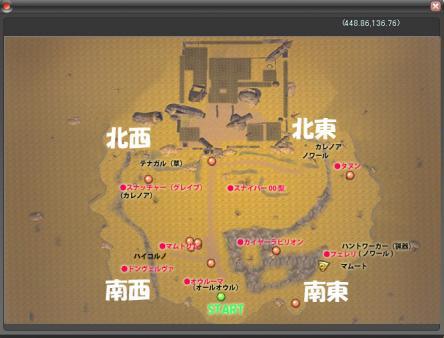 map_rea2.jpg