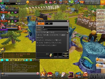 mwo_091106200141_254.jpg