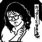 nancy-seki2.jpg