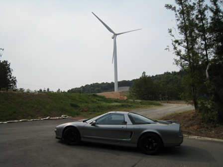 風車とNSX