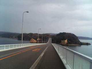 橋の上から