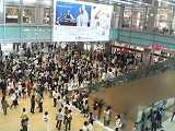 名古屋駅デパート開店