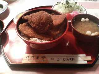敦賀名物ソースかつ丼