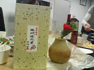 珠洲焼の里-アップルクーヘン