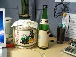 お祝いの酒樽と吟醸酒
