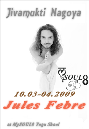 jules-WS2009(1).jpg