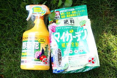 0530-7ベニカマイルド肥料