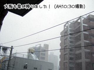 20051222-1.jpg