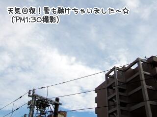 20051222-3.jpg