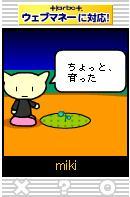 20050703202343.jpg