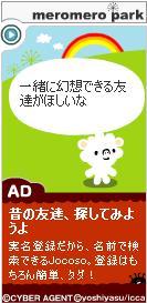 huanxiang.jpg