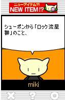 liuxing.jpg