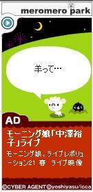 nazohanashi2.jpg