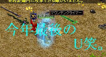 1231(´・ω・)