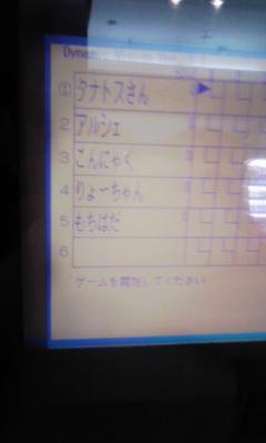 200802121505084.jpg
