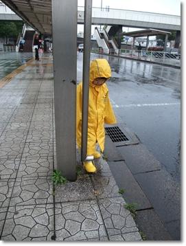 「雨も楽しい」