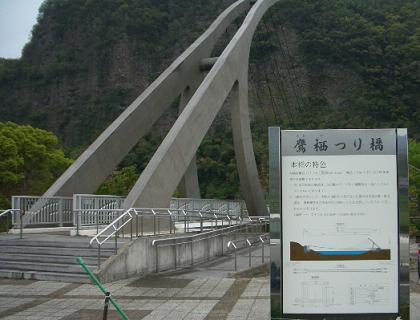 takasu1.jpg