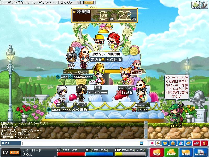 Maple0015_20071219054627.jpg