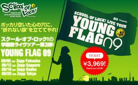 flag_convert_20090818174615.jpg