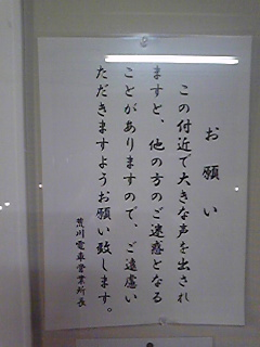 20080916205123