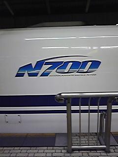 20080920195038
