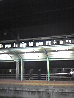 20081010205506