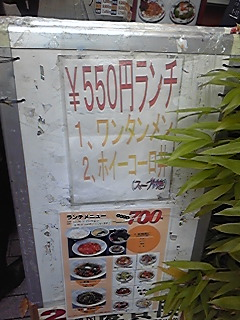 20081030123041